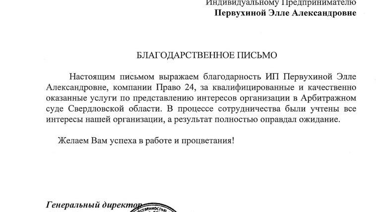 ООО «Овощи Краснодарского края» г. Краснодар